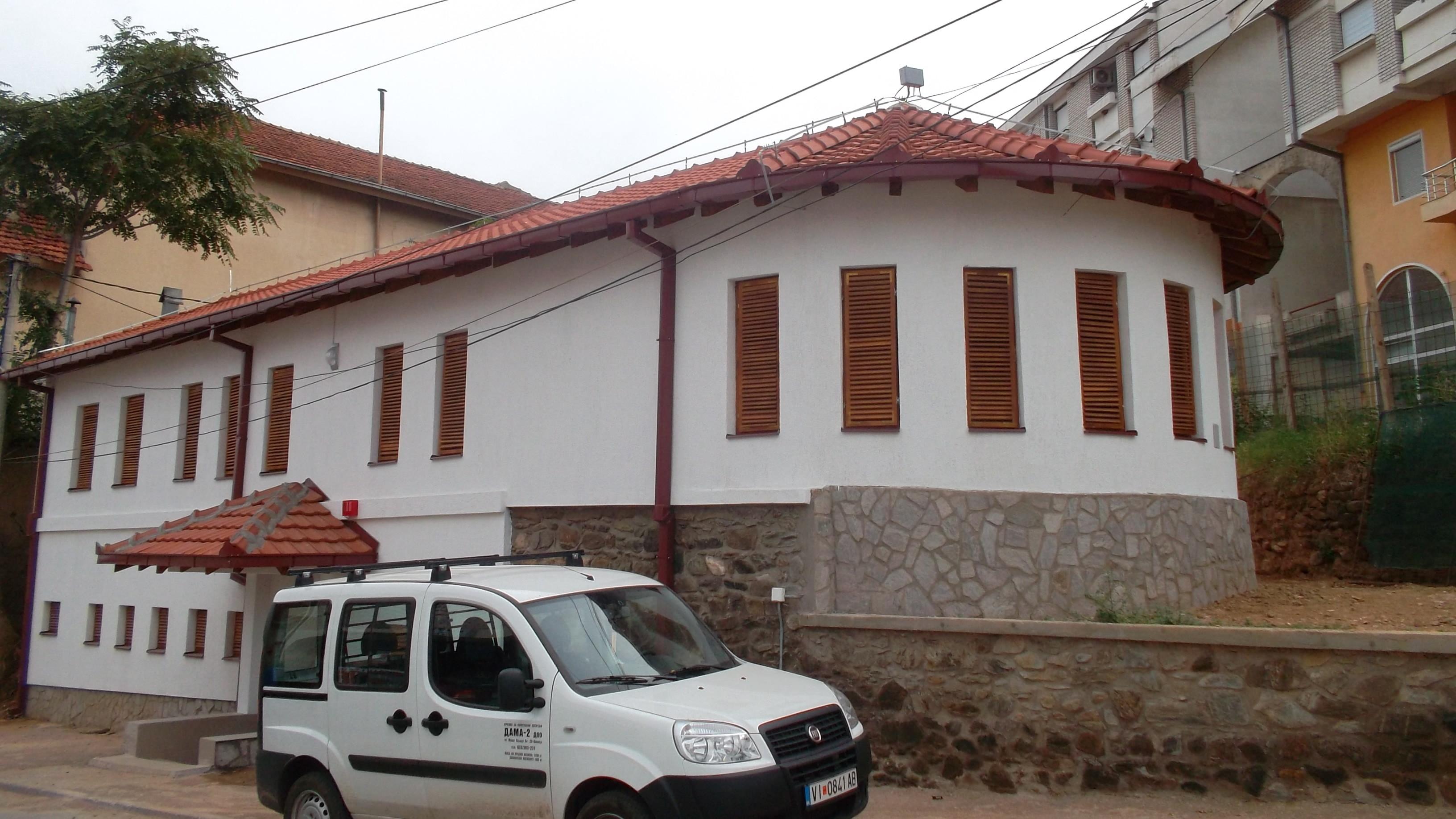 Turska Banja VInicko kale